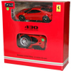 FERRARI 430 SCUDERIA RADIO CONTROL 1/3th Scale