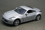 Nissan FAIRLADY Z Vol.1