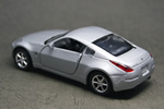 Nissan FAIRLADY Z Vol.2