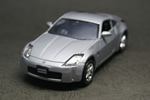 Nissan FAIRLADY Z Vol.3